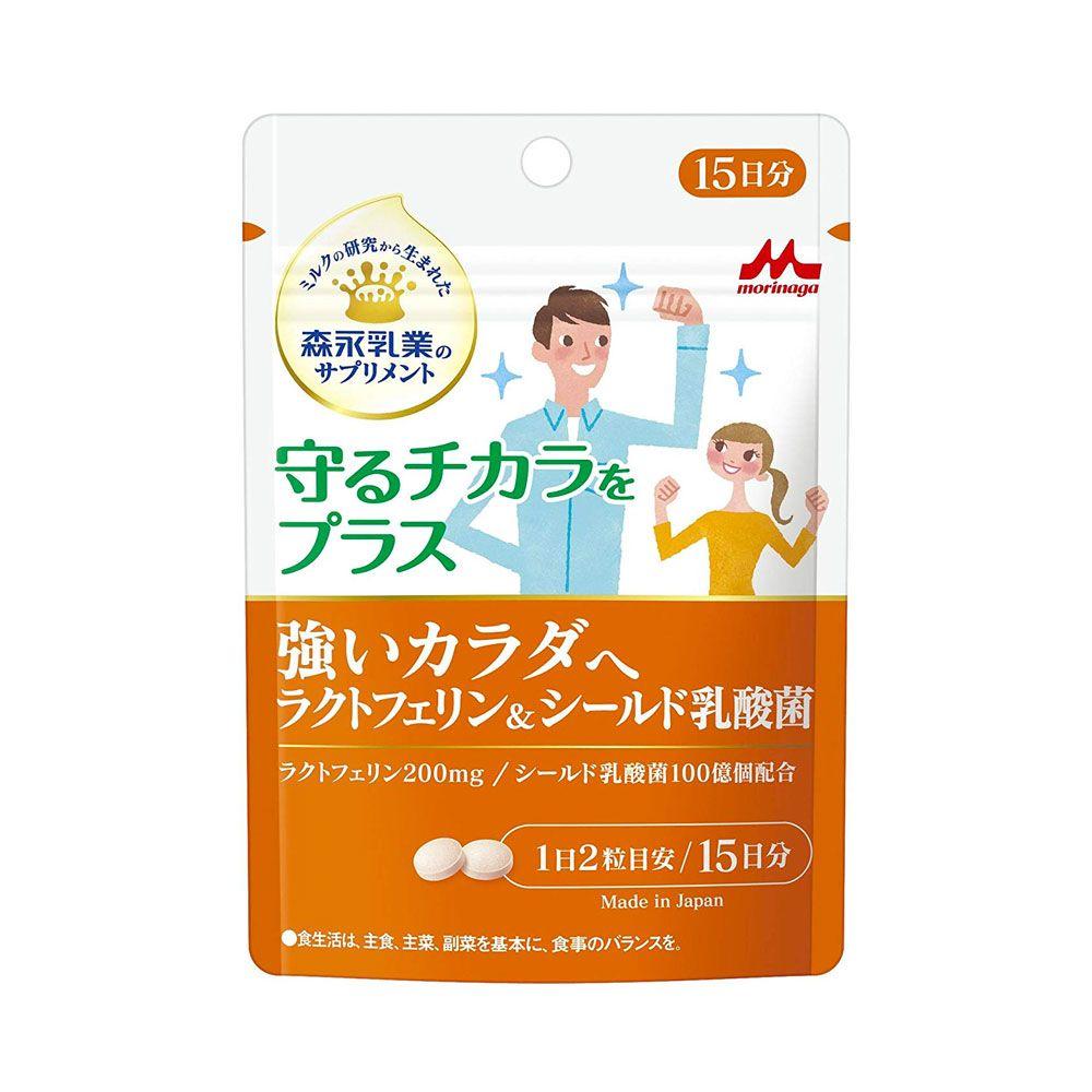 Pin On Japanese Health