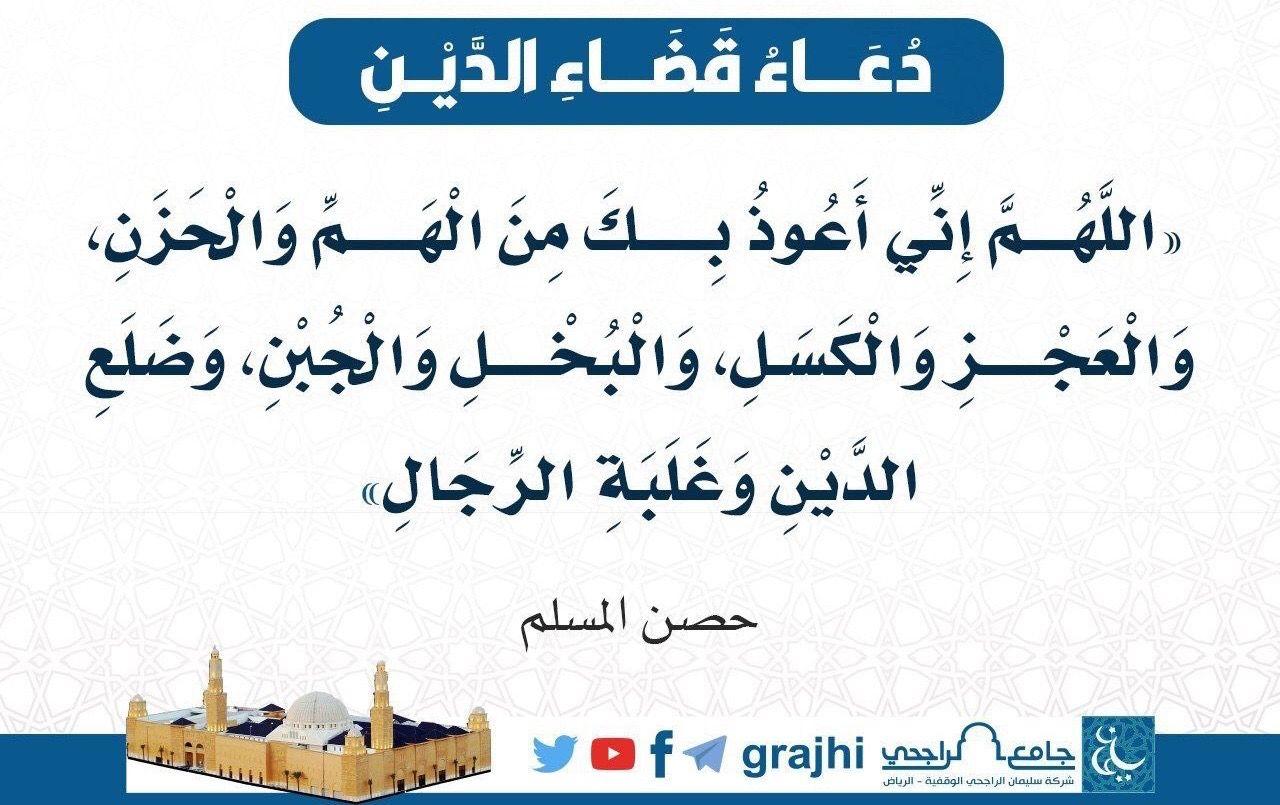 Pin By نشر الخير On أحاديث سيدنا محمد صلى الله عليه وسلم Arabic Calligraphy Calligraphy Islam