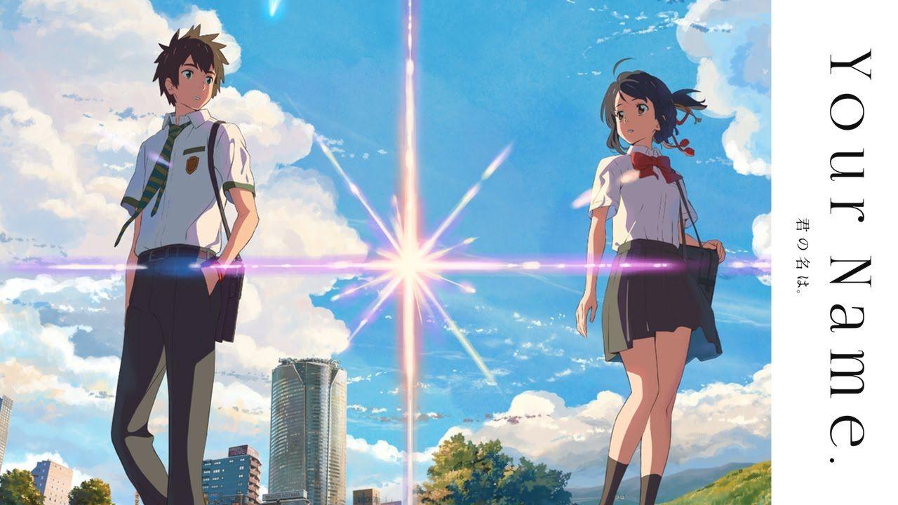 Your Name Trailer [English Subtitled] Your name anime