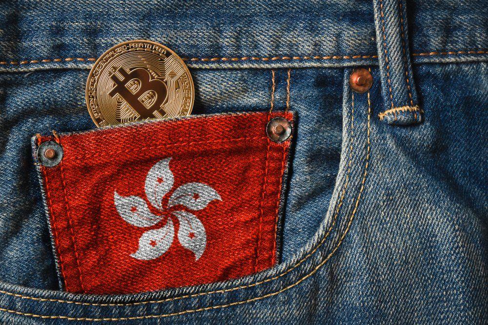 홍콩 Crypto Exchange, 20 배 Bitcoin Futures 제공 비트코인,bitcoin