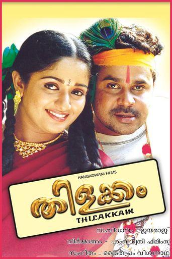 Thilakkam (2003)   http://www.getgrandmovies.top/movies/36169-thilakkam…