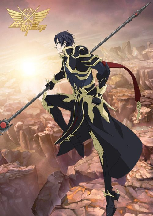 The King S Avatar Anime King Anime Characters Anime