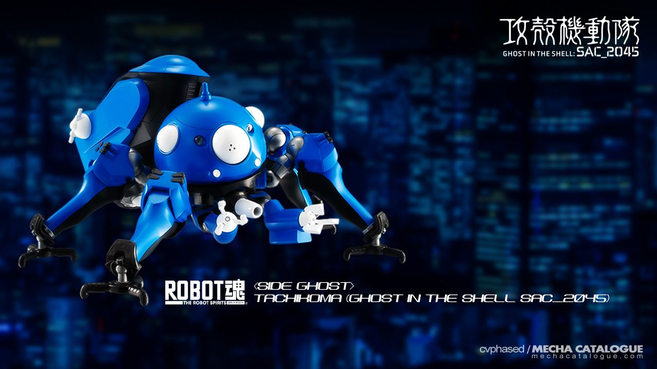They Re Back The Robot Spirits Side Ghost Tachikoma Ghost In The Shell Sac 2045 In 2020 Ghost In The Shell Ghost Robot