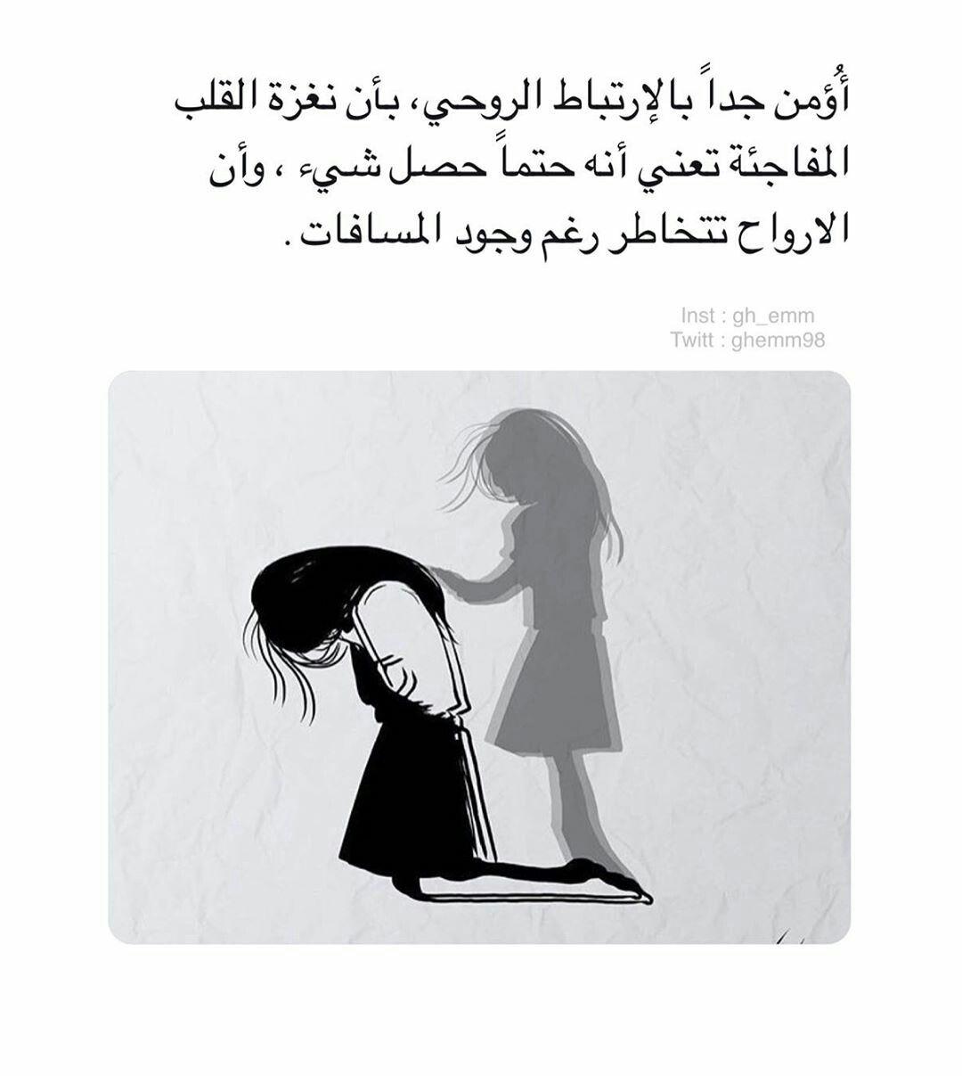 Pin By فلسطينية ولي الفخر On ليتها تقرأ Memes Art Ecard Meme