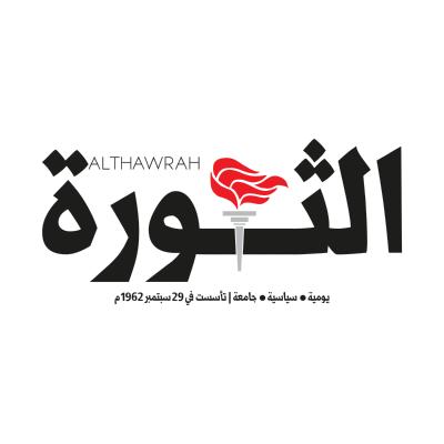 شعار الثورة Logo Icon Svg شعار الثورة Popular Logos Logo Icons Logos