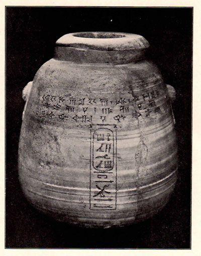 Vaas uit de tijd van shah Xerxes I van 485 tot 465 farao van Egypte, 27ste dynastie