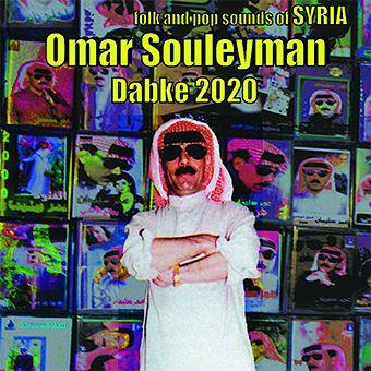 excellent souleyman album