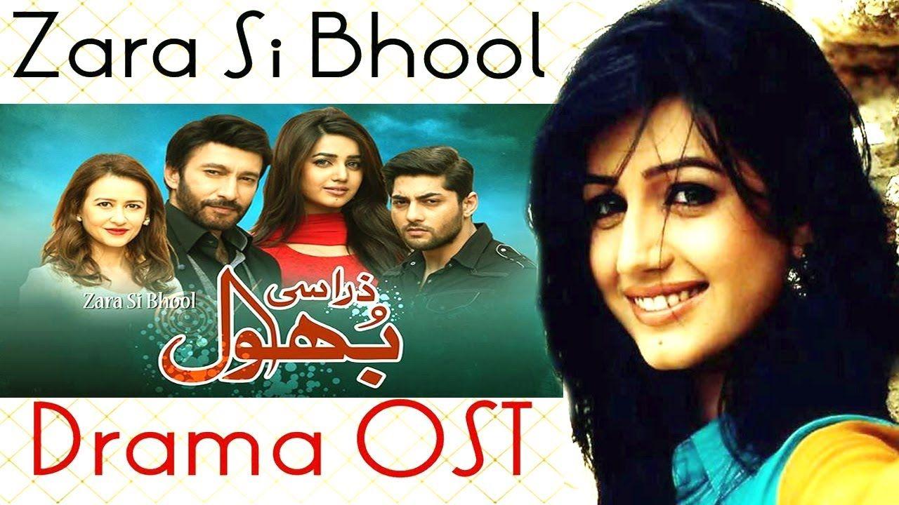 Zara Si Bhool OST | Zindagi Ka Safar Ye | TVOne Global | HD