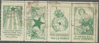 Image Result For Catalan Stamps Spanish Posters Vintage World Maps Stamp
