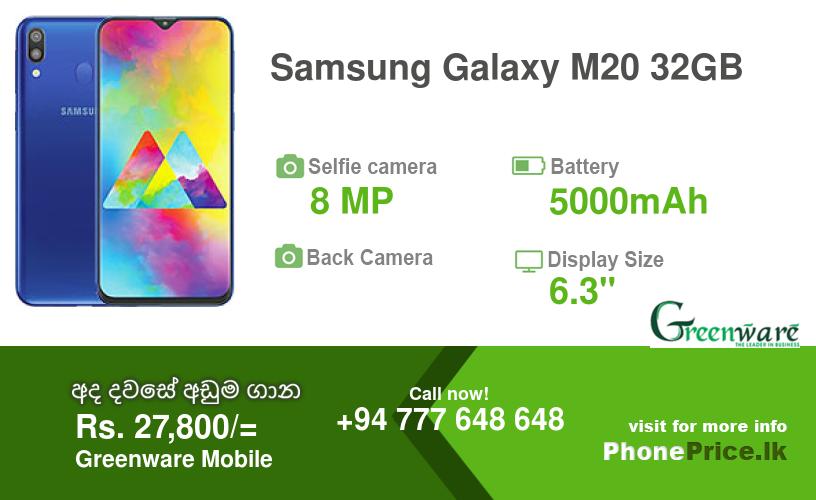 Samsung Galaxy M20 32gb Price In Sri Lanka Samsung Galaxy Samsung Galaxy