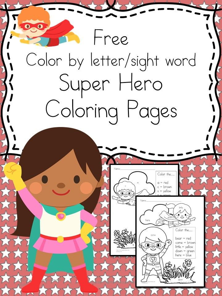 Super Heroes Coloring Pages - Fun, free and Awesome!