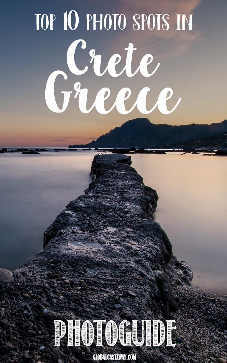 , Top 10 Spots to Get the Perfect Crete Photo – Photo Guide + Map, My Travels Blog 2020, My Travels Blog 2020
