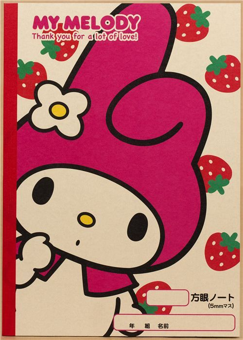beige My Melody rabbit notebook exercise book squared 1