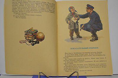 Russian Children Book Writer Mikhail Zoshchenko Soviet Ussr Picture Books Vtg