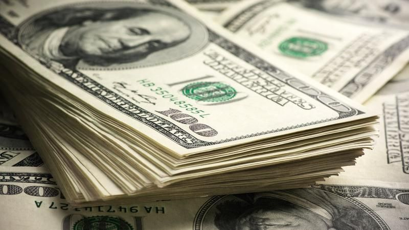 Abs In Federal Ehtiyatlar Sistemi Fed Ucot Dərəcəsini 1 1 25 Dən 0 0 25 ə Endirib Publika Az Bbc Yə Istinadə High Paying Jobs Paying Jobs Installment Loans