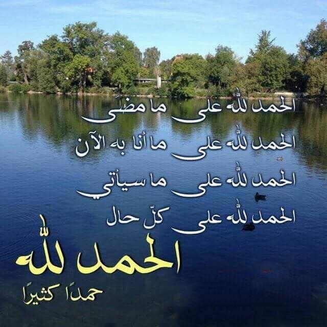Pin By Alsunniy On معلومات إسلامية Arabic Calligraphy Jau Calligraphy