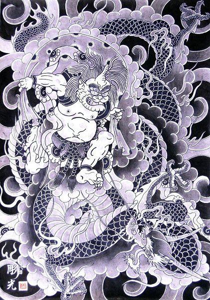 Japanese Wind Tattoo Designs