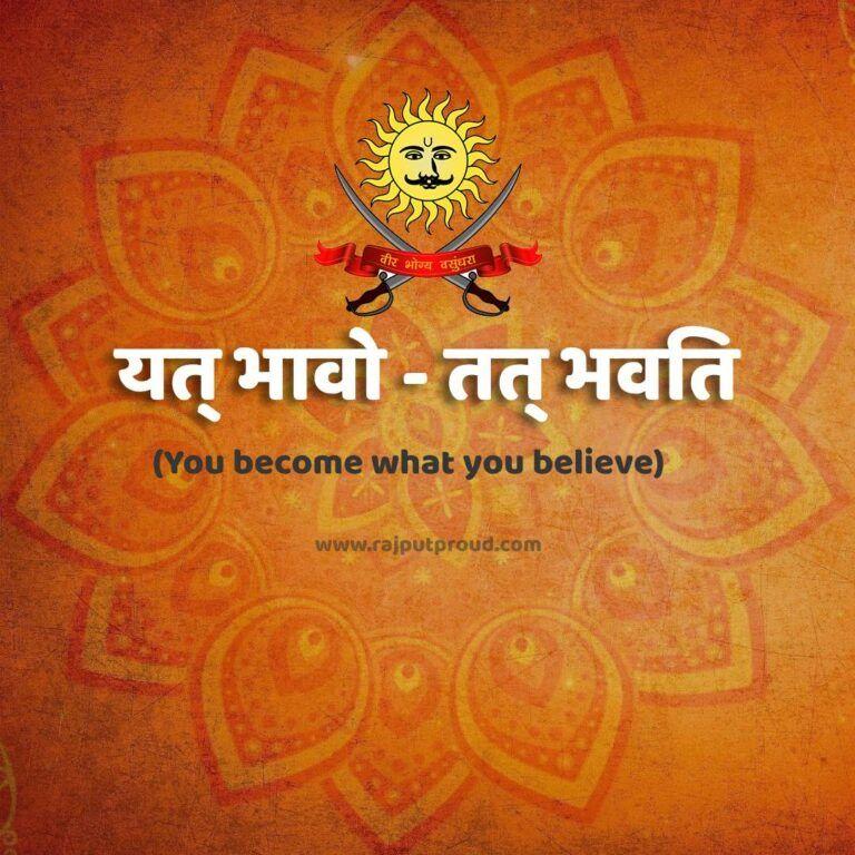 short sanskrit quotes sanskrit tattoo ideas - Rajput Proud
