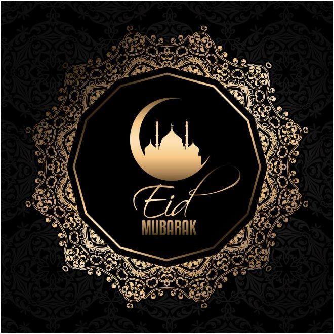 Free download ramadan greeting cards background httpcgvector free download ramadan greeting cards background httpcgvector m4hsunfo