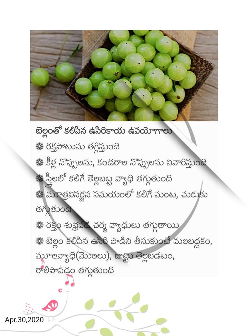Pin on Telugu, Vasu, Chittoor