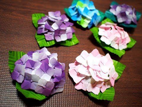 折り紙 こんもり立体あじさいの作り方 創作 Diy Origami Hydrangea Youtube 折り紙 あじさい あじさい クラフト あさがお 折り紙
