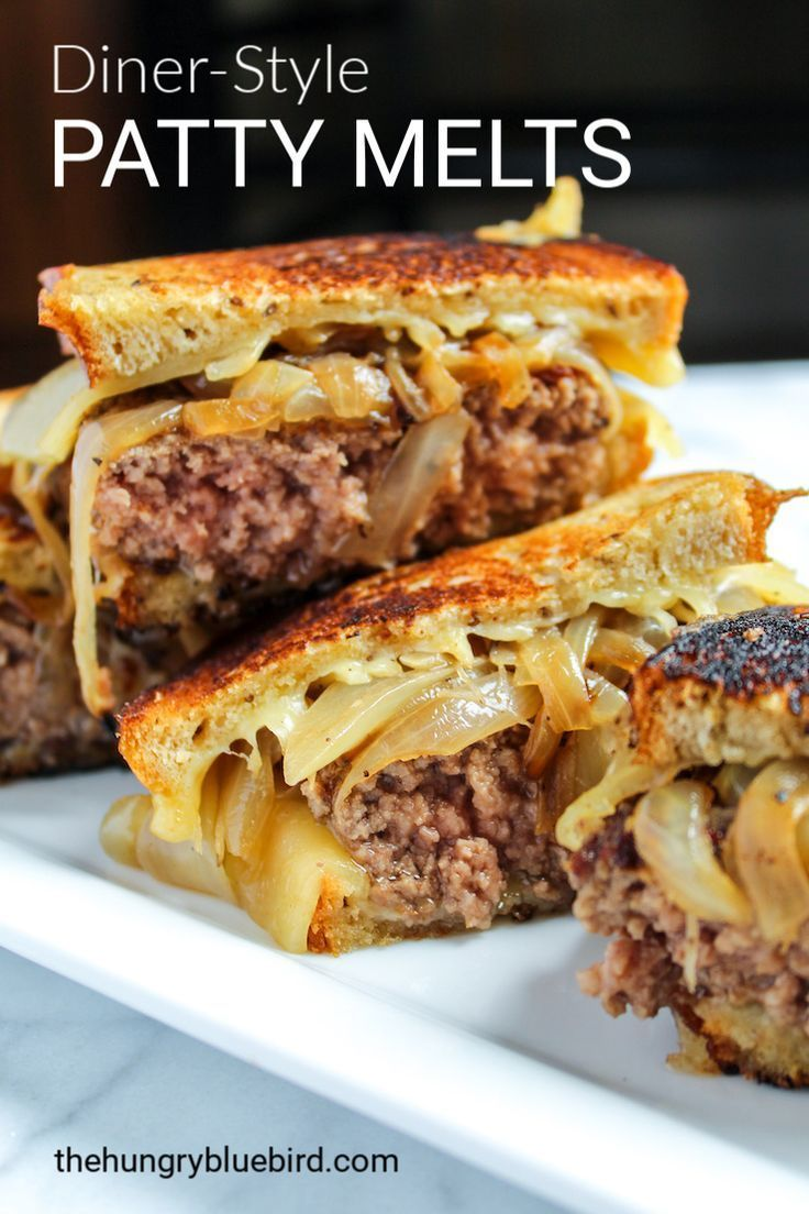 Photo of How To Make Patty Melts