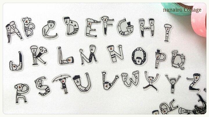 このアルファベットシールかわいい かわいいフォント アルファベット アルファベット シール シール かわいい