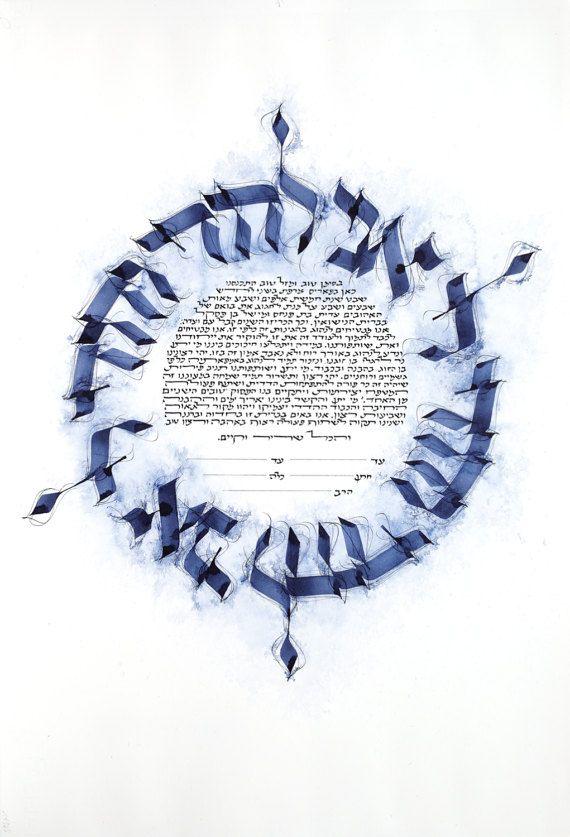 Je T Aime En Hebreu : hebreu, L'dodi, Collaboration, Michel, D'anastasio, Juif,, Tatouage, Hébreu,, Calligraphie