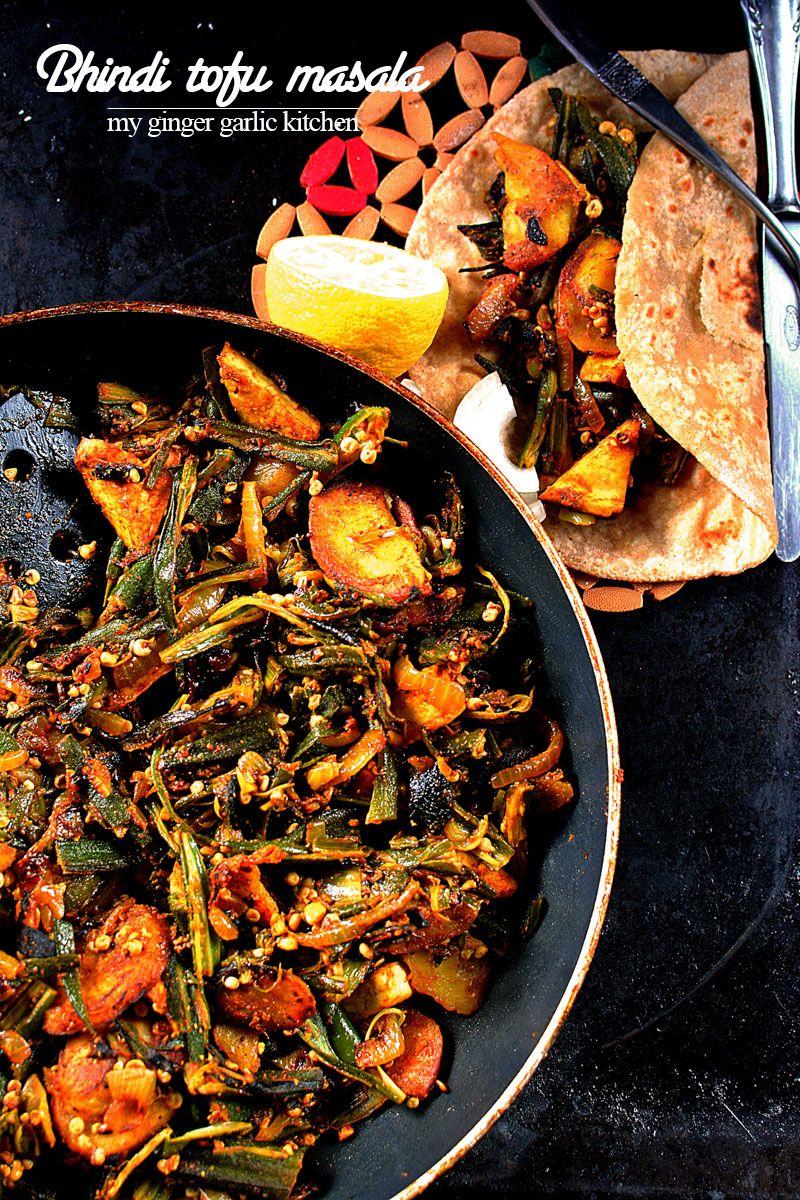 Bhindi tofu masala okra food recipes foodanddrink spicy tofu food forumfinder Choice Image