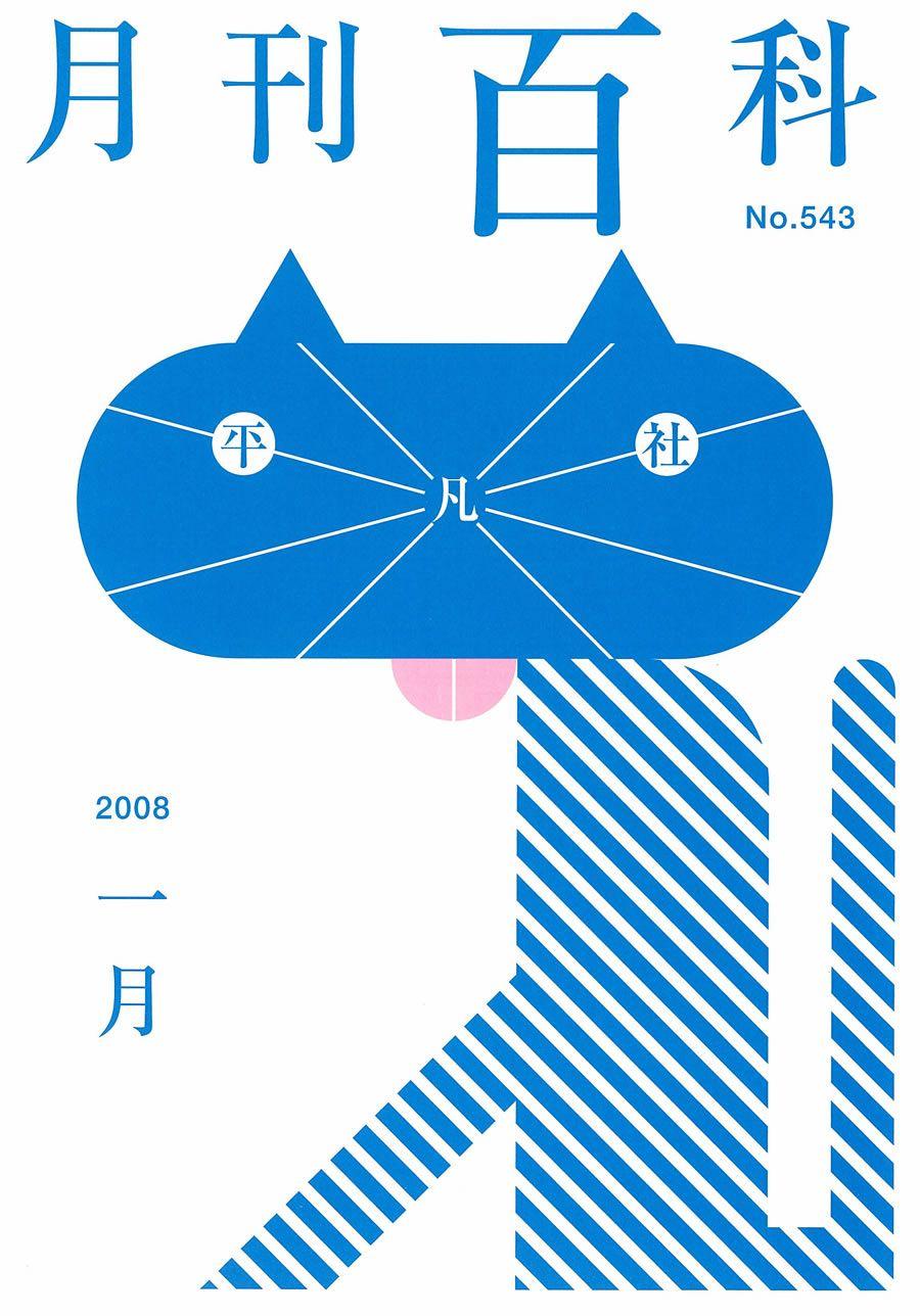 1.jpg (900×1288)