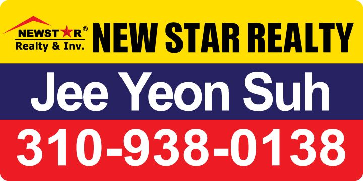 Jee Yeon Suh's Car Sign