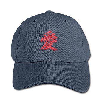 Amazon Com Japanese Kanji Ai Love Awesome Flat Peak Vintage Snapbacks Trucker Hats Clothing Cool Hats Logo Children Cap Fashion