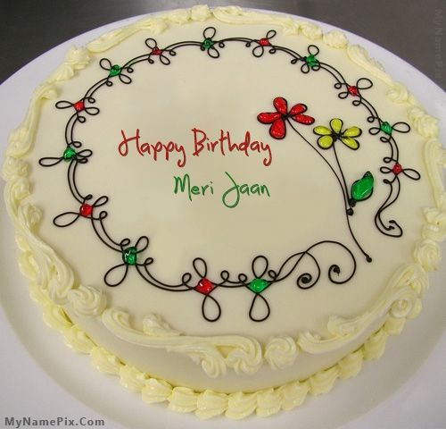 The name meri jaan is generated on Write Name on Birthday Cake