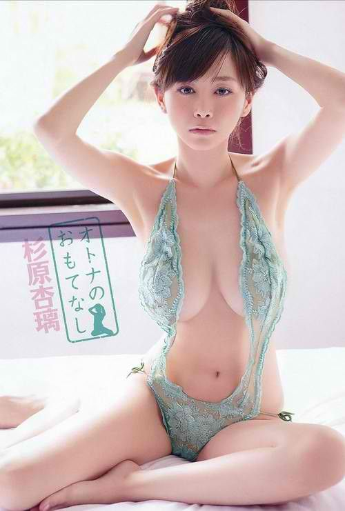 Hot Sexy Asians
