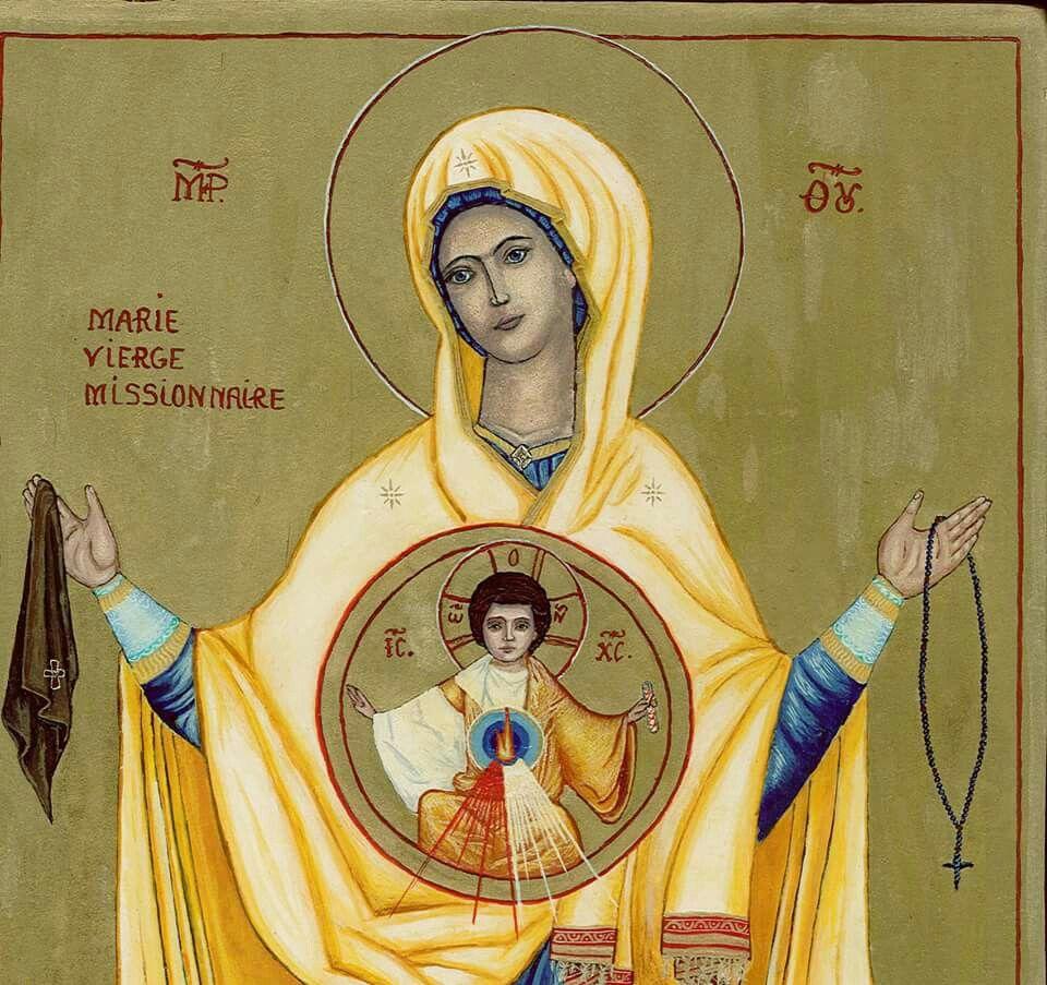Bienaventurada Virgen María del Monte Carmelo. Virgen y Misionera #TotusTuus