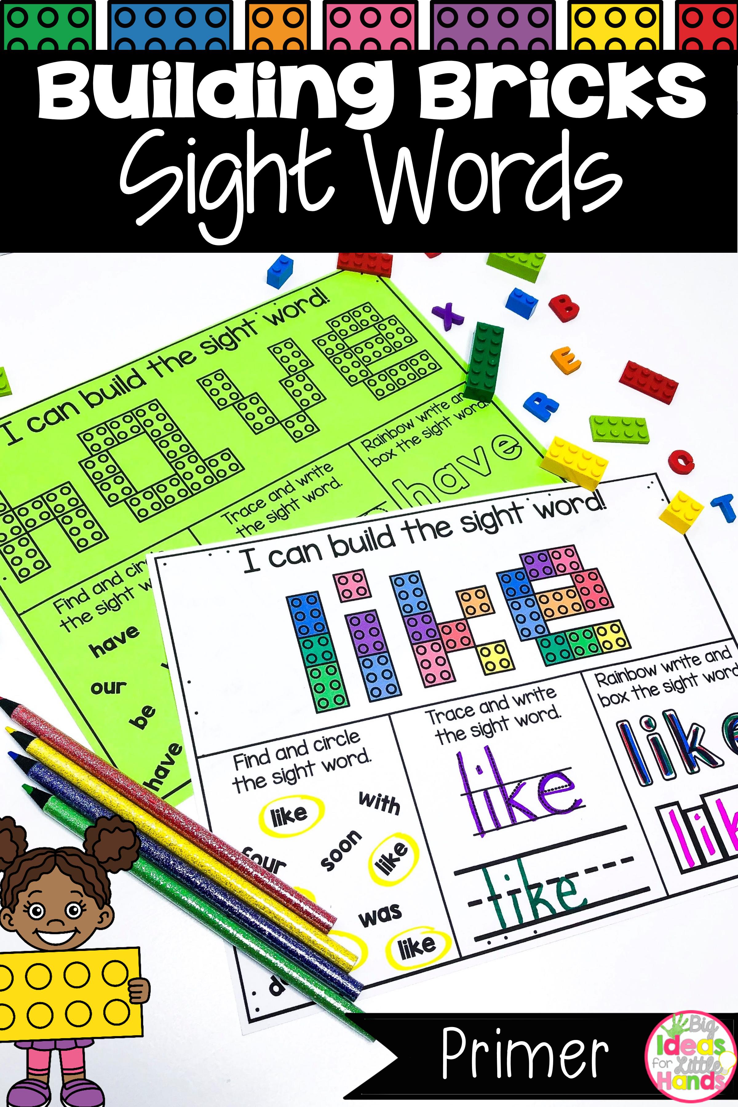 Building Bricks Sight Words Primer