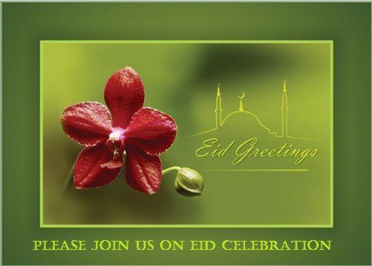 Invitation Card Eid Mubarak For Friends Relatives Girlfriend Boyfriend Lover 1 Invitation Card Party Eid Greetings Eid Mubarak
