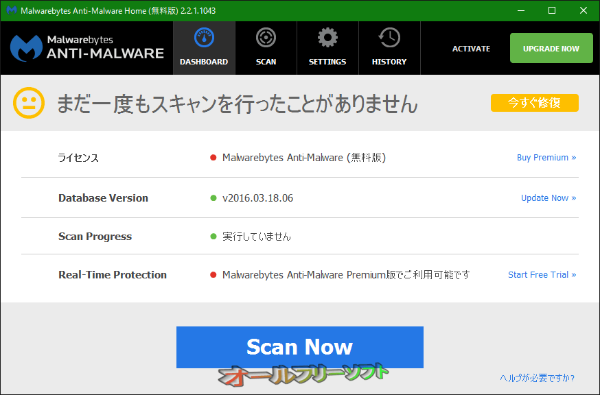 malwarebytes anti-malware 2.2.1.1043 key