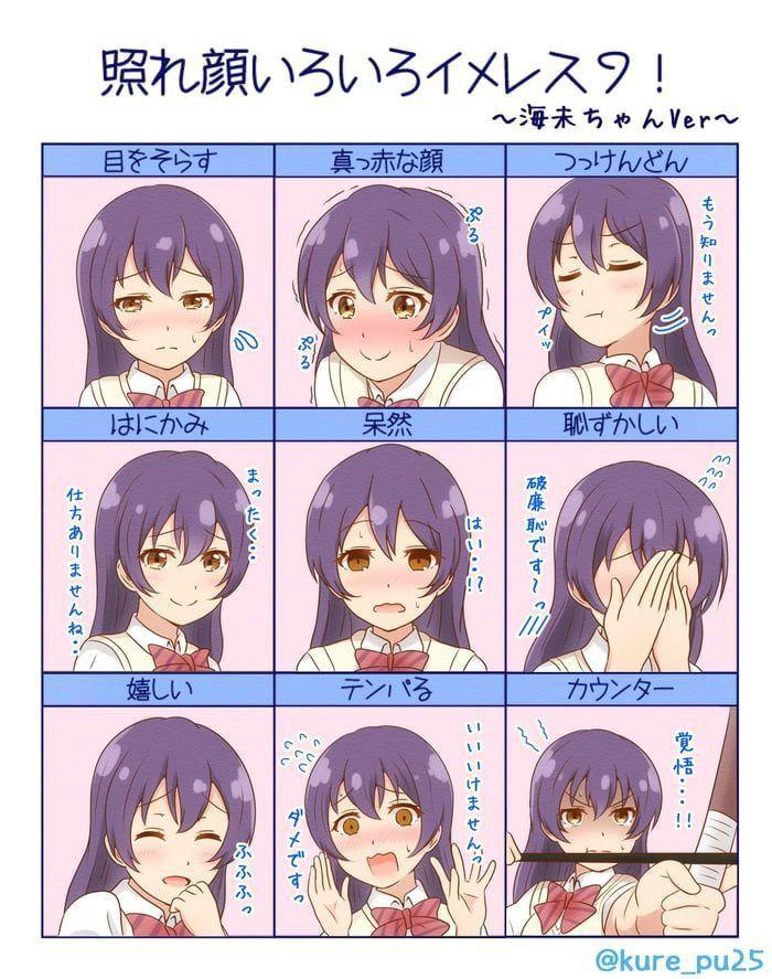 Anime All expressions in 2020 Yuri comics, Anime