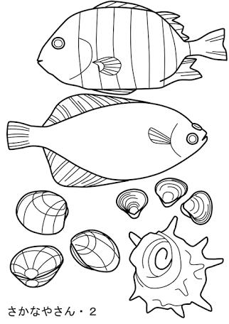 魚 塗り絵の画像検索結果 ぬりえ Pinterest Lettering と Symbols