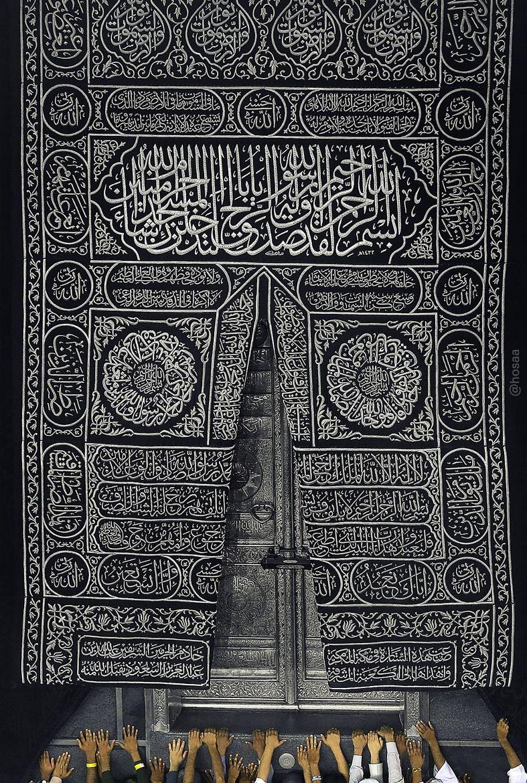 Kaaba Door Prayers By Hosain Daghriri 500px Mecca Wallpaper Mosque Art Mecca Islam