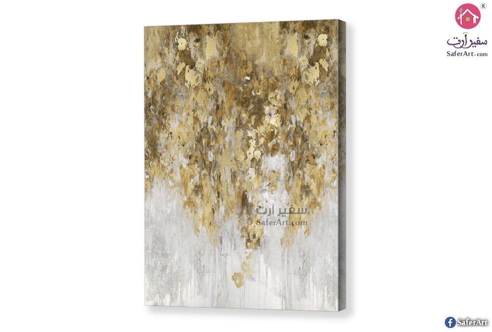 تابلوه مودن ذهبى سفير ارت للديكور Gold Art Art Gold