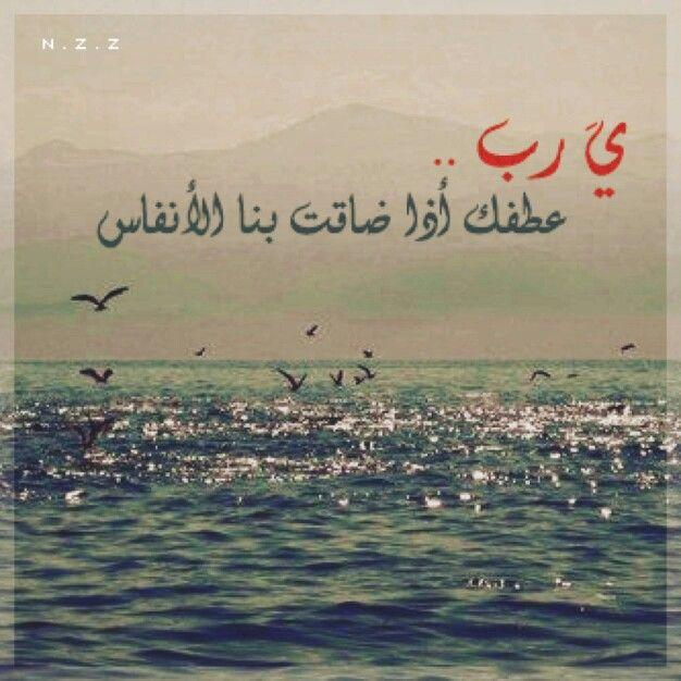 عطفك اذا ضافت بنا الانفاس Cilo Arabic Calligraphy Islam
