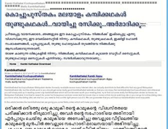 Malayalam Kambi Cartoon Kathakal Websites And Posts On Rainpow Com