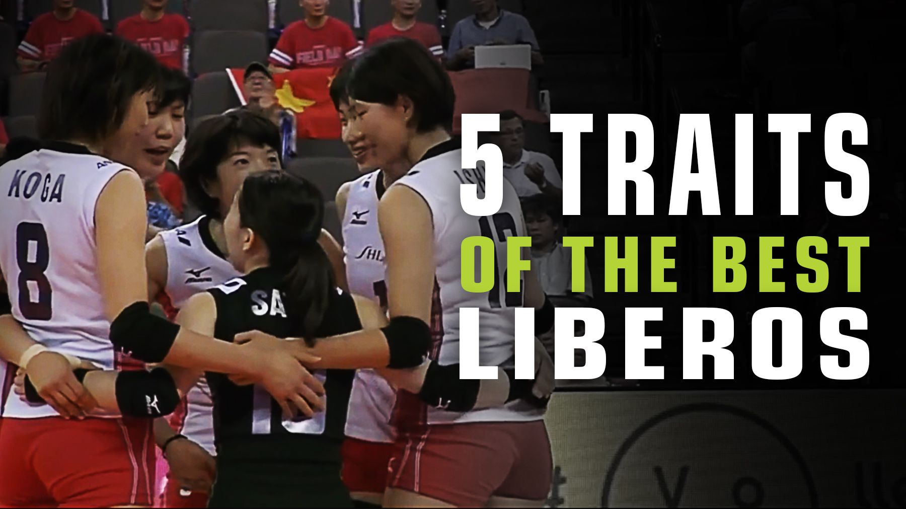 Five Things That Make A Good Libero The Art Of Coaching Volleyball Coaching Volleyball Volleyball Inspiration Volleyball Workouts