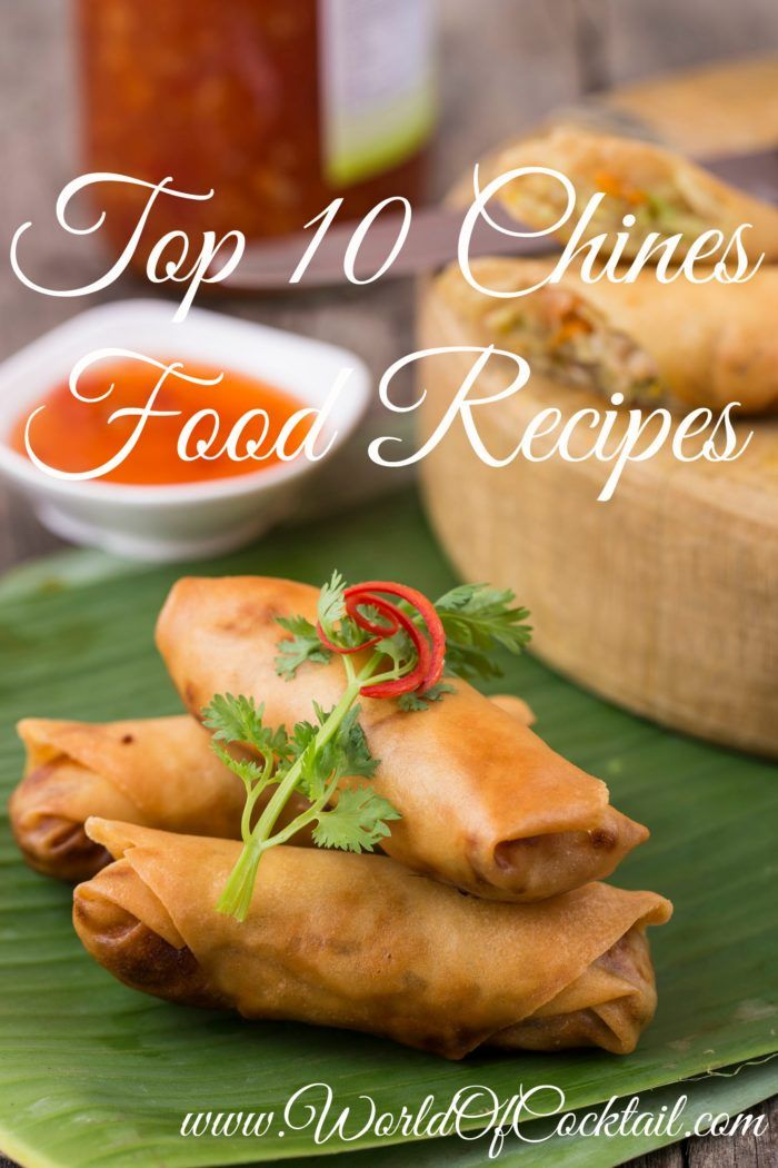 Top 10 chines food recipes food recipes and spring rolls top 10 chines food recipes forumfinder Image collections