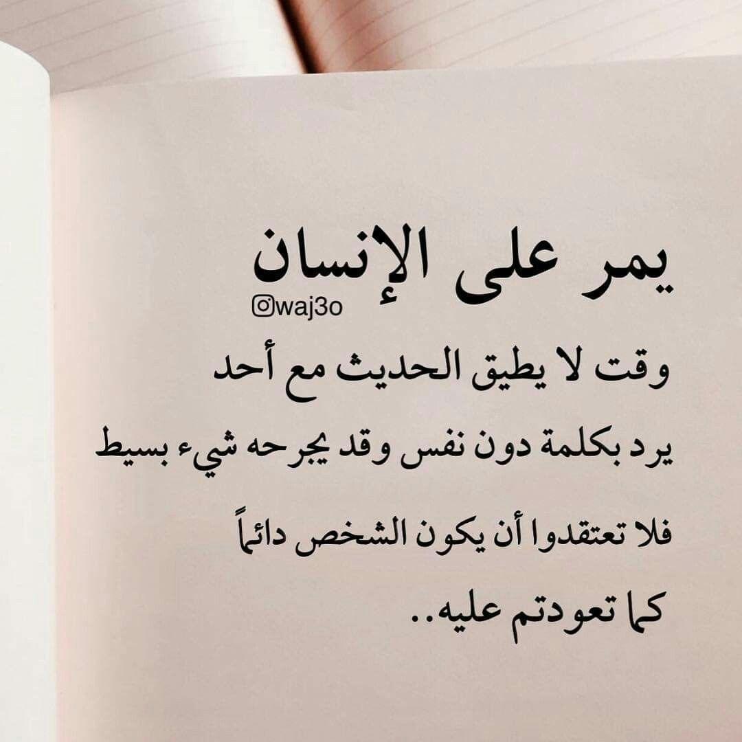 للحب احكام و اقوال Mixed Feelings Quotes Words Quotes Quotes