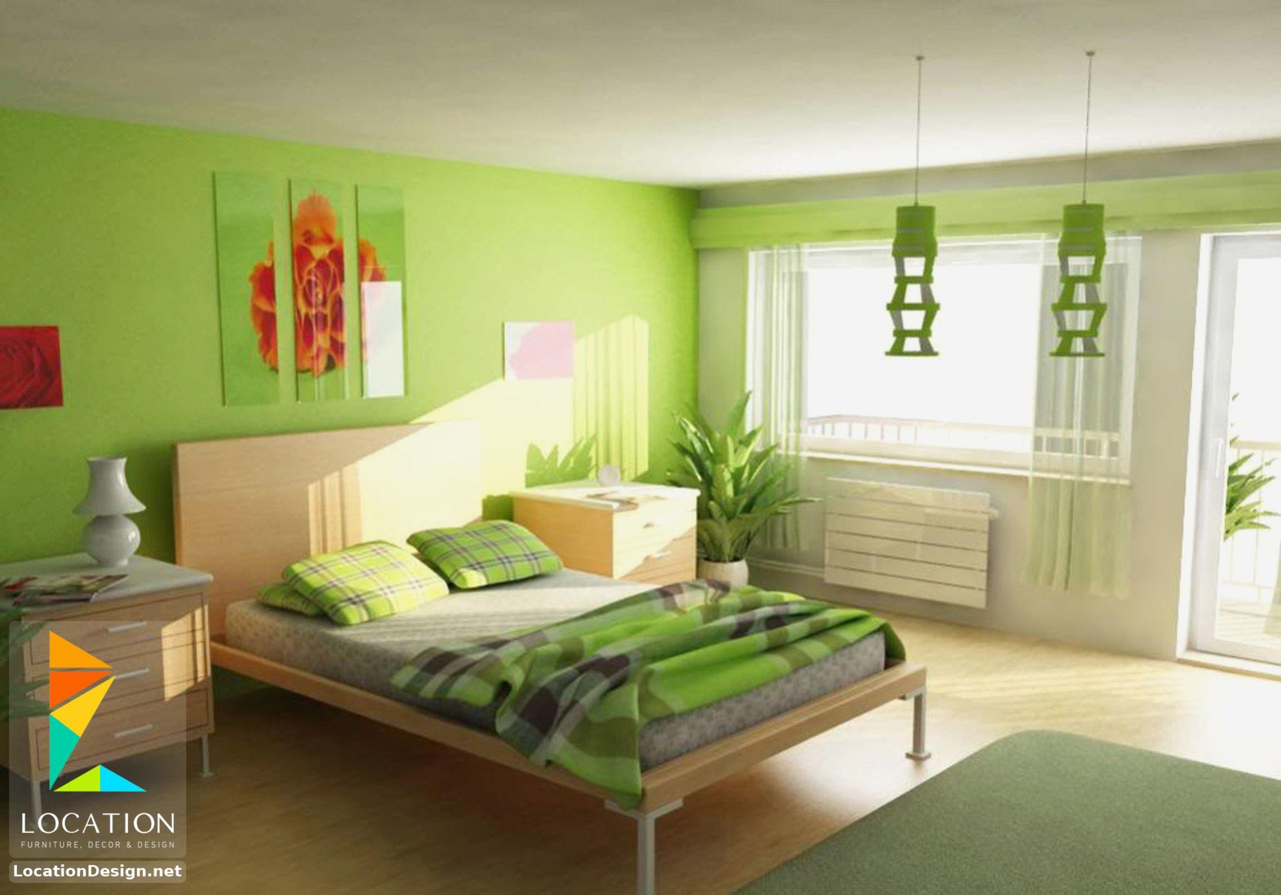 ديكورات غرف نوم صغيرة وبسيطة لوكشين ديزين نت Green Bedroom Walls Bedroom Color Schemes Dark Living Room Decor