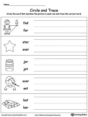 identify word and write ar words word family worksheets word families writing worksheets. Black Bedroom Furniture Sets. Home Design Ideas