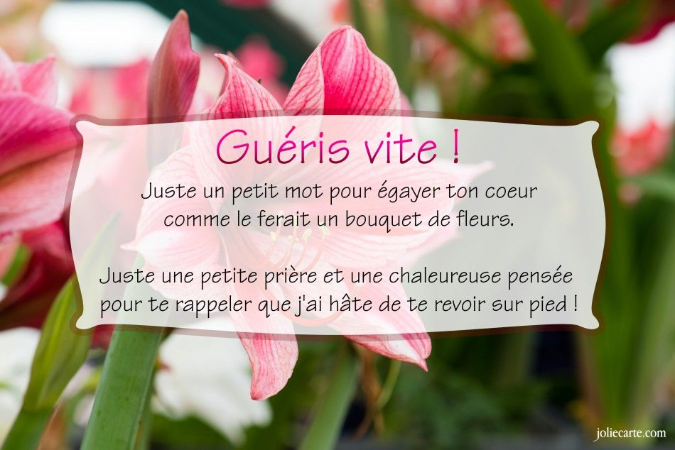 message de prompt retablissement